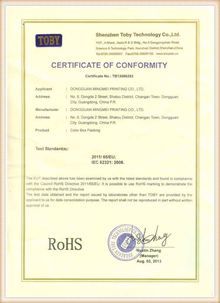 圣飞获得ROHS质量体系认证