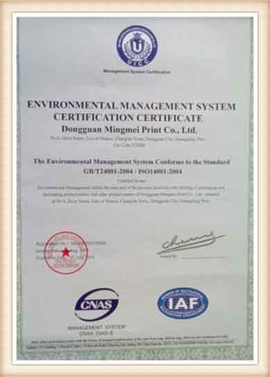 圣飞墙纸获得ISO1400质量体系认证