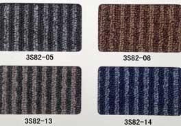 办公室丙纶双线条纹方块地毯